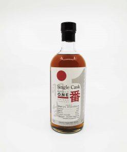 Hanyu 1990 cask 9511 700ml 55