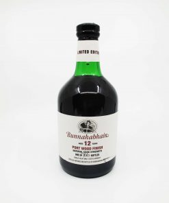 Bunnahabhain 12 years old for Feis Ile 2005 700ml 53