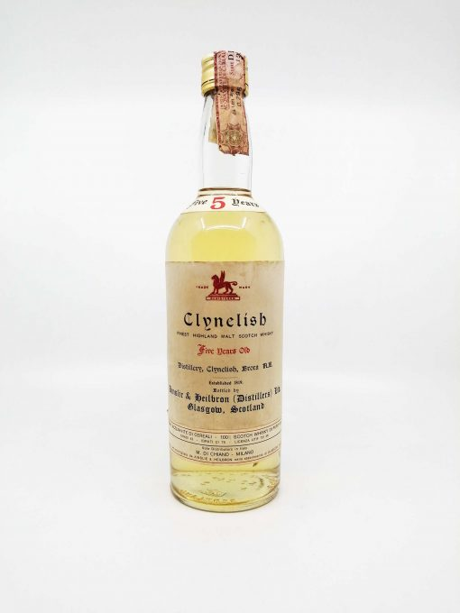 Clynelish 5 years old 70's bottling di Chiano import 750ml 43%