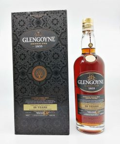 Glengoyne 28 years old travel retail exclusive 700ml 46