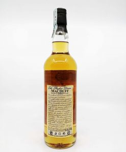 32 years old cask 6910 700ml 48