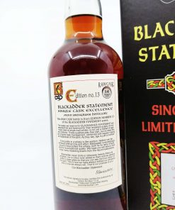 14 years old cask 130 700ml 57